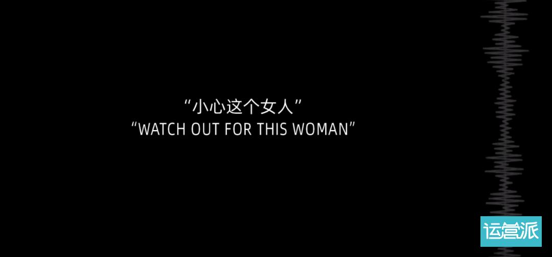 这些女人,你要小心!
