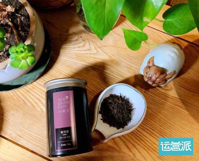 小罐茶,会跨界新茶饮吗?