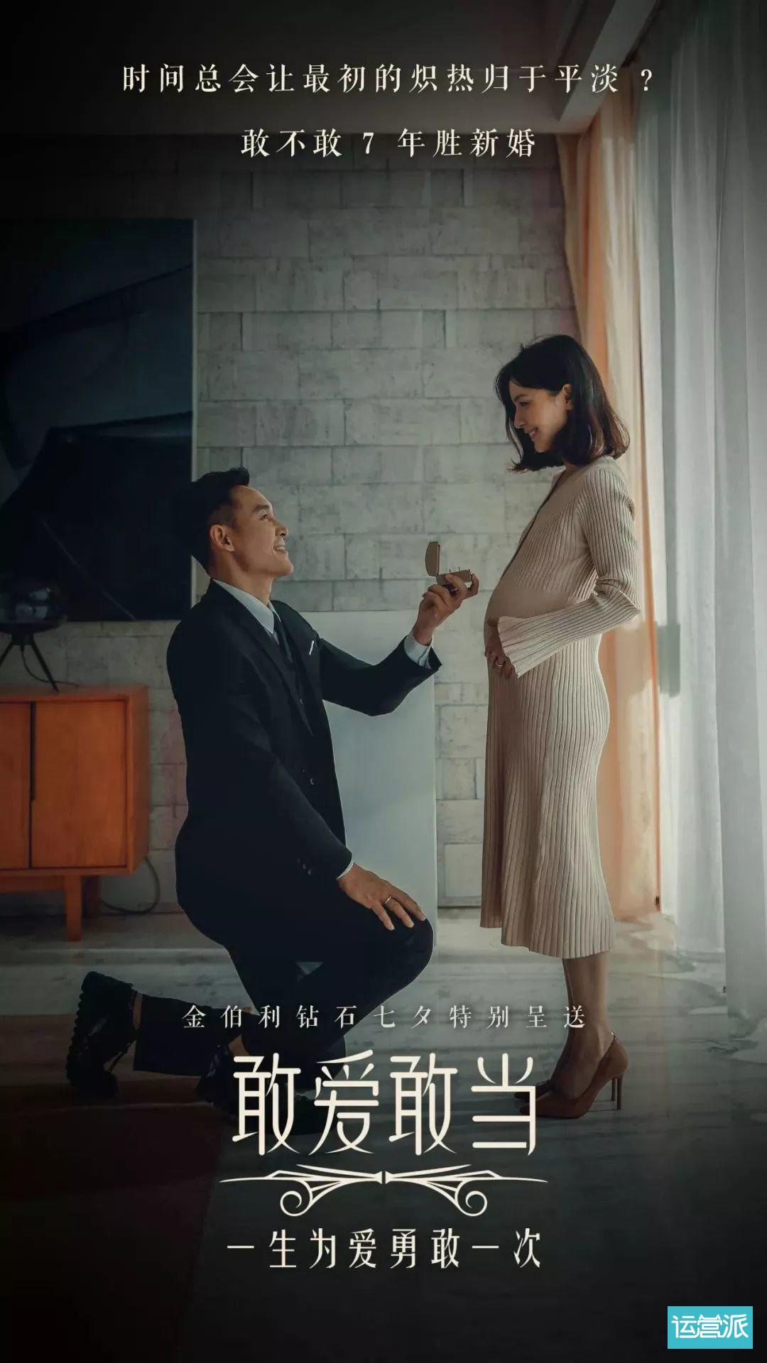 七夕虐狗大军来袭,品牌如何谈爱?