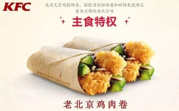 """卖洋快餐的肯德基,怎么就成了""""中餐馆""""?"""