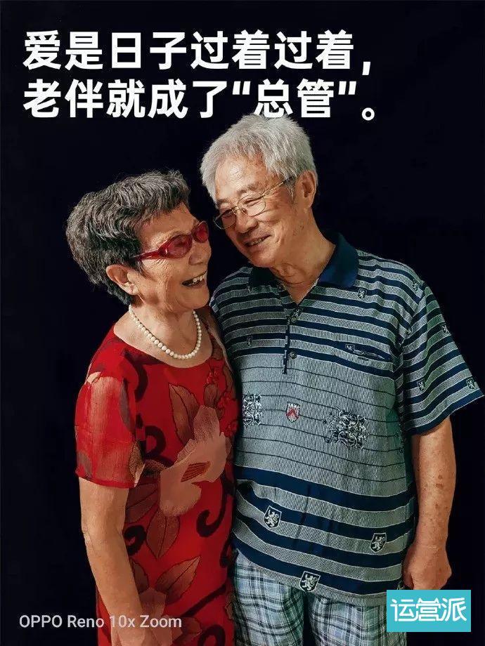 七夕借势合集,微信又赢了?!