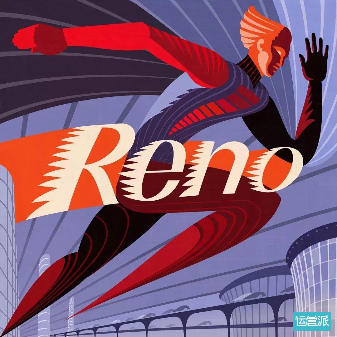 oppo魔性小短片:没想到你是这样的Reno2!