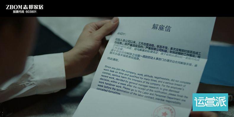 """2019年度最扎心短片:对不起,人生没有""""锦鲤"""""""