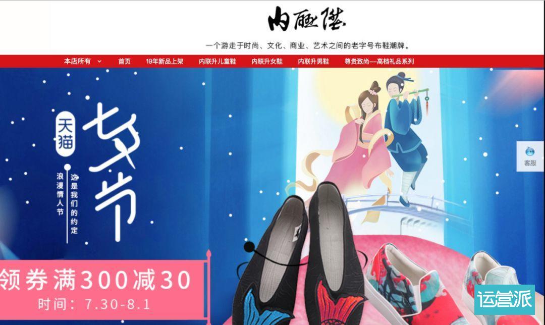 从老字号到百年潮牌,这家鞋店如何焕发品牌第二春?