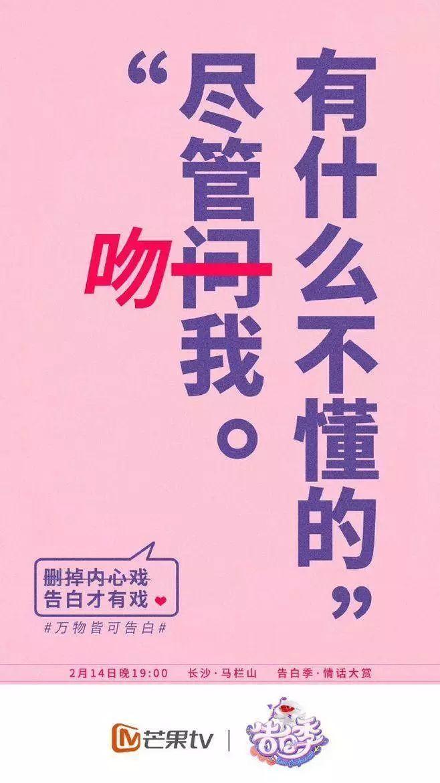七夕情话文案,七个品牌六个骚
