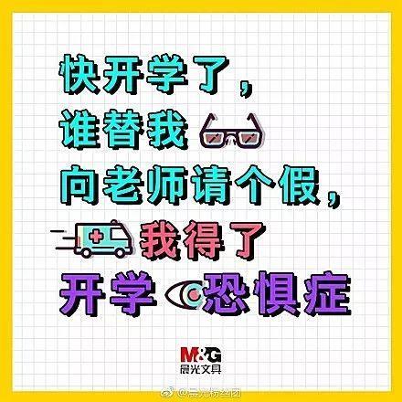 特辑 | 9月新媒体营销热点日历!