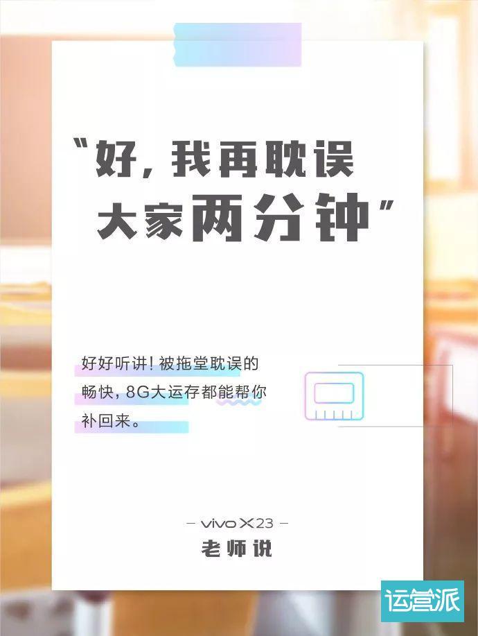 特辑   9月新媒体营销热点日历!