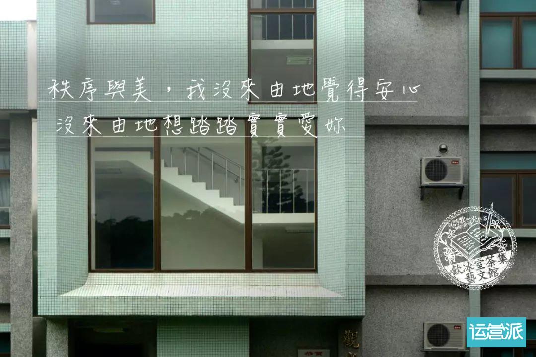 请方文山写诗的奶茶品牌,文案到底什么水平?