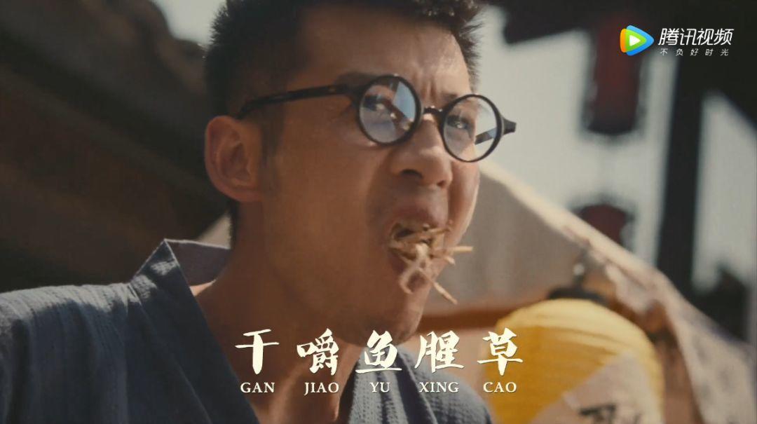 聚划算这支南北battle广告,笑到头掉哈哈哈哈!