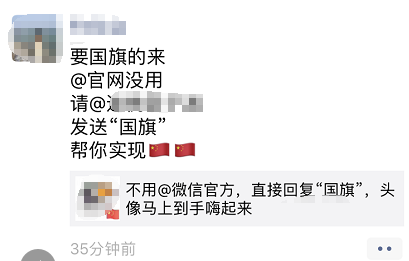 哈哈哈哈哈,朋友圈@微信官方 的这群沙雕朋友XSWL