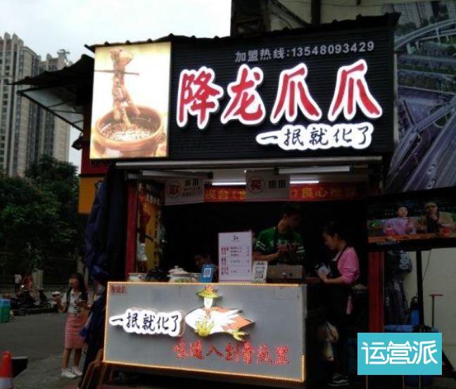 刘润对谈小马宋:营销,不是一下干件大事,而是做对一系列小事