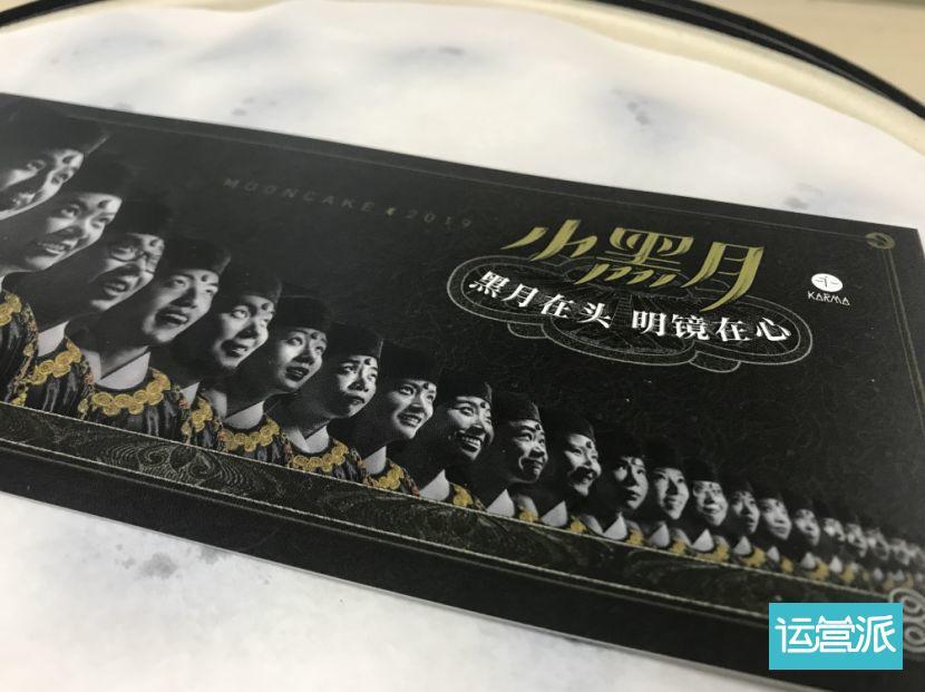 阿里、腾讯、网易、杰士邦等30家中秋月饼设计大PK!(2019完整版)