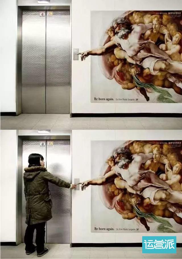 天下苦电梯广告久矣!