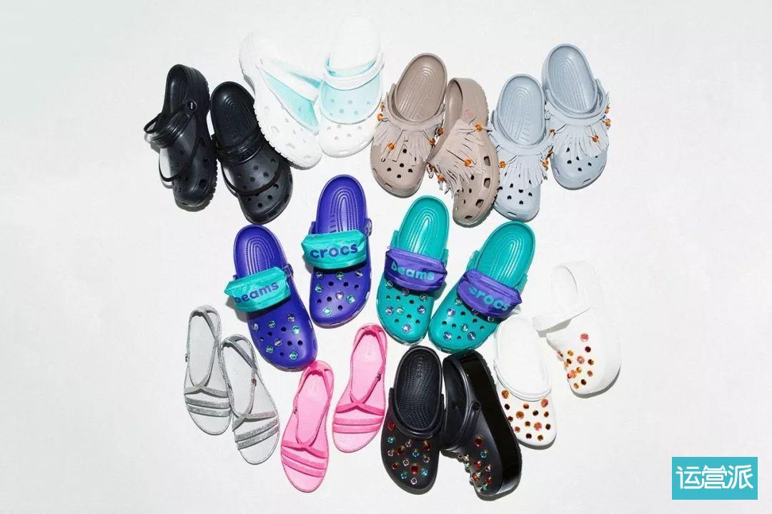 "Crocs洞洞鞋,一双总被嫌弃的""丑鞋"",如何红遍40个国家?"