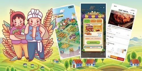 公益、零售、品宣,小游戏to B还有多少想象力?