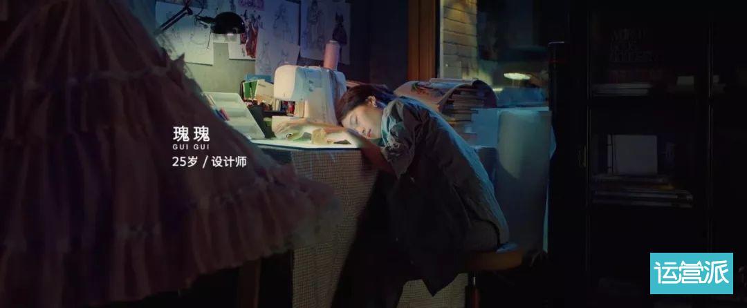 这支中秋节广告,看哭了无数城市异乡人