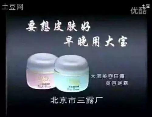 变迁40年,中国广告高光时刻!