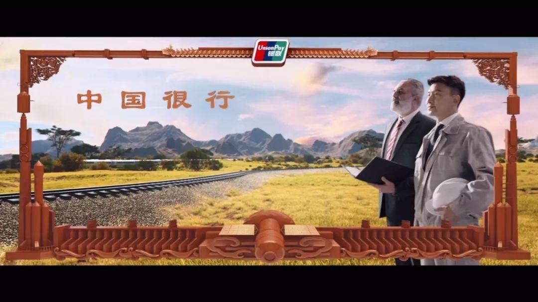 这广告堪比国家宣传片,太牛逼了!