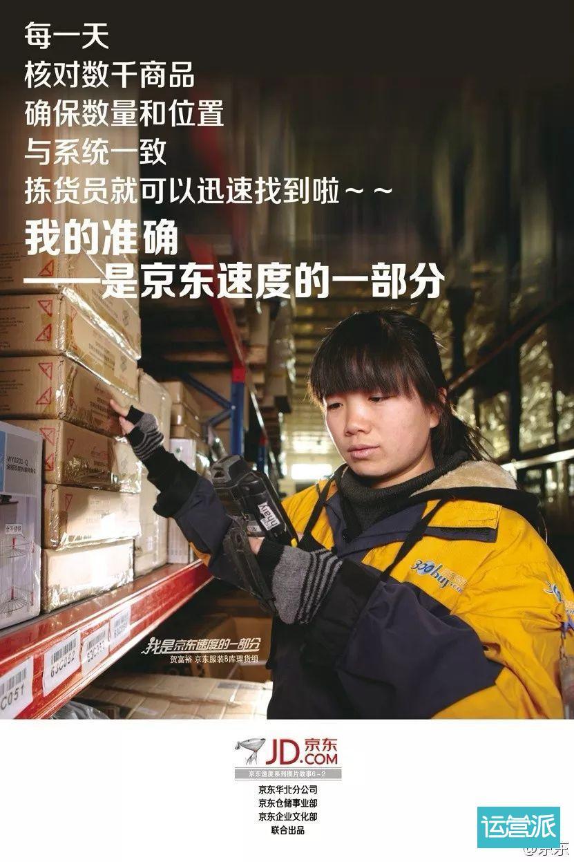 看完8000+京东海报,我发现了这些宝藏!