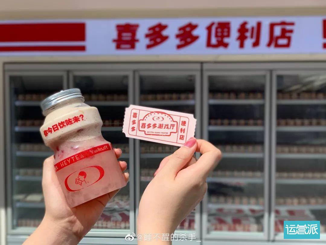 为什么品牌都爱在瓶身上做文章?