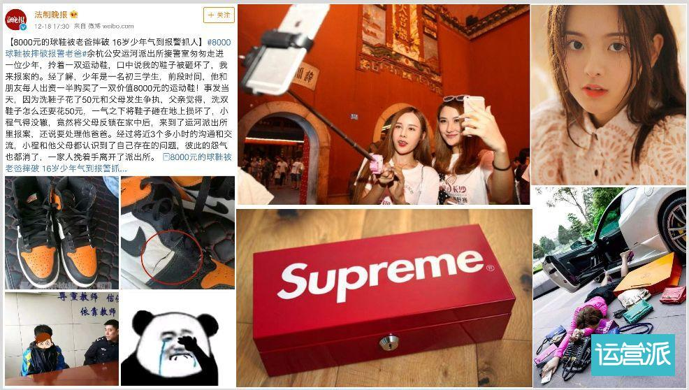 千亿级别的品牌启示:小米为什么输给华为?