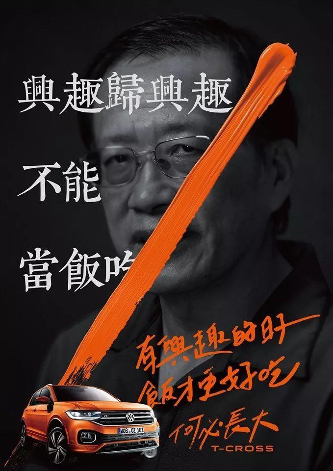 台湾大众反催婚海报文案,看完长舒一口气