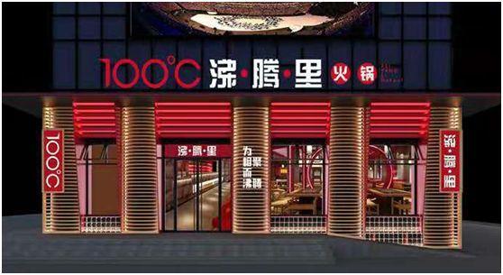 通过品牌价值的重构,让这家火锅店营业额提升71%!