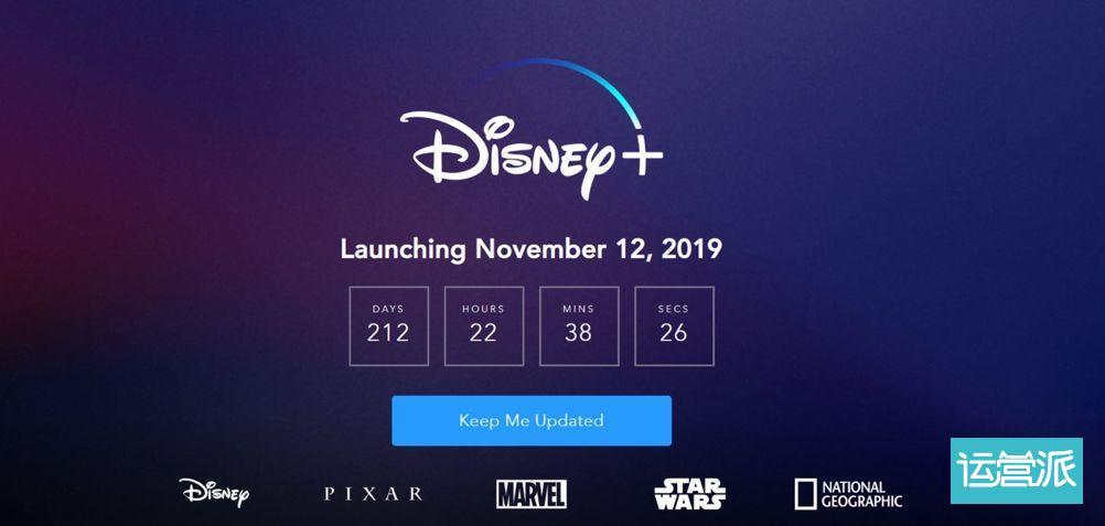 从品牌到IP,只服迪士尼!