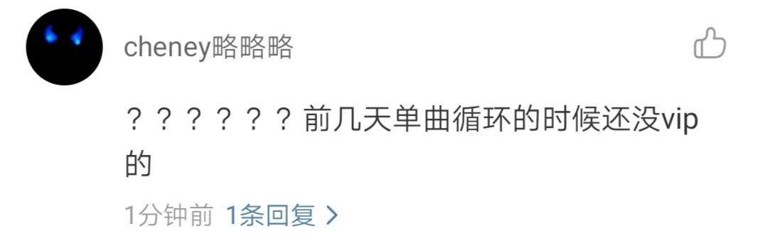 杨千嬅的《处处吻》为什么又火了?