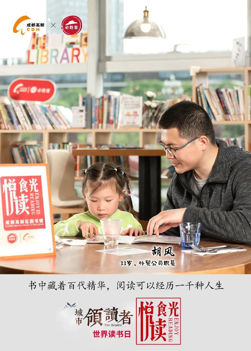 今天世界读书日,各品牌海报文案