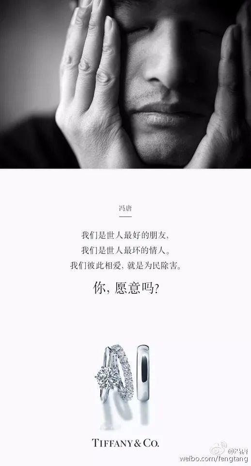 冯唐为品牌们写的文案,到底有多撩?