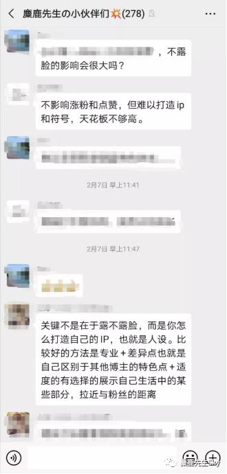 小红书运营疑难杂症大合集(内附解决方案)
