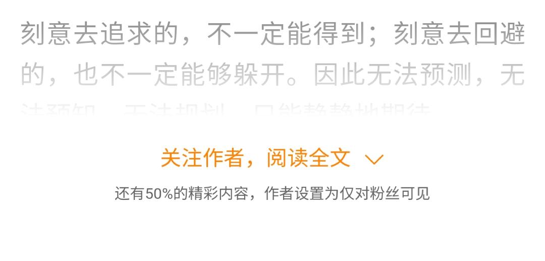"""为什么长文网站要点击""""阅读更多"""",才能看到全部内容?"""