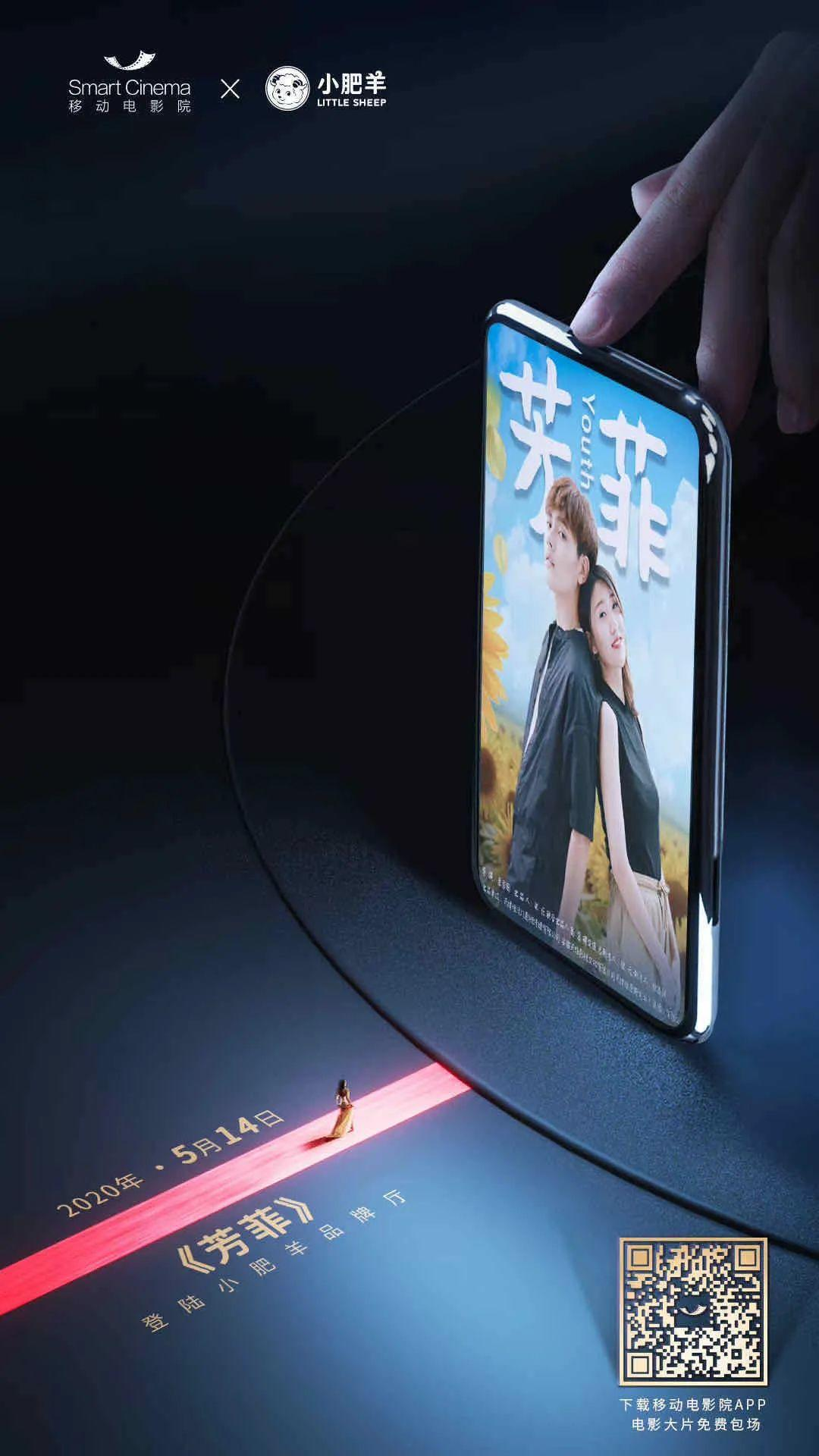 2020电影营销新大陆,打造品牌免疫力