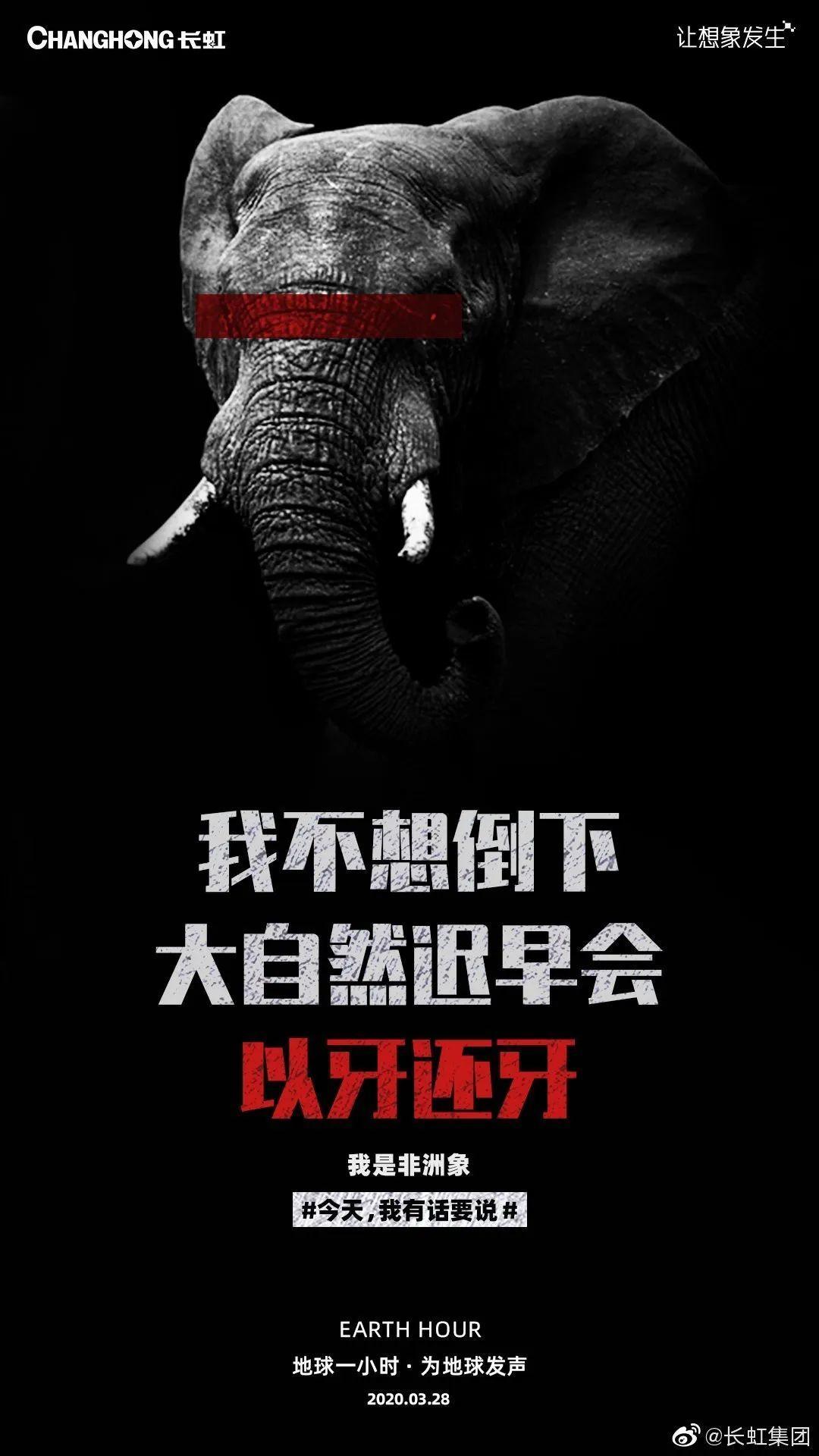 10 个品牌的公益海报