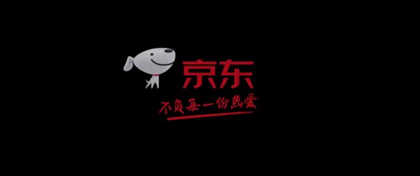 """京东零售品牌升级,携618主场优势""""不负每一份热爱"""""""