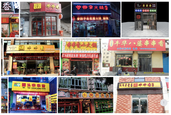 红海竞争下,餐饮品牌如何逆势增长3倍以上(实操案例解析)