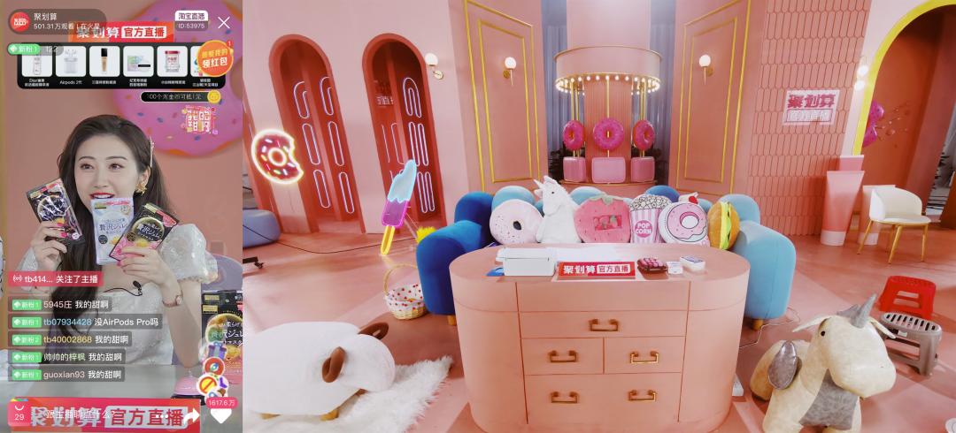 """聚划算开启娱乐营销+垂类直播新玩法,""""甜""""式种草近10亿霸屏"""