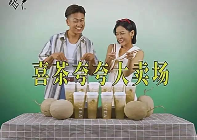 """土味广告,真""""香""""……"""