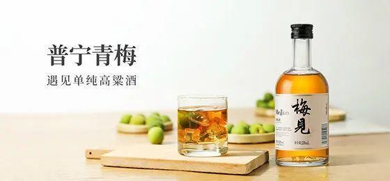 """初代网红江小白""""沉寂"""",品牌故事如何续写?"""