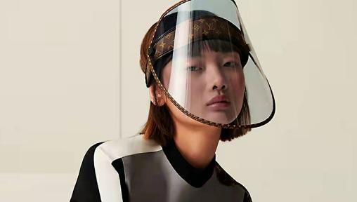 奢侈品牌纷纷卖口罩,会成为一种新经济现象吗?