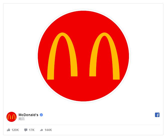 恕我直言,你们对logo的营销价值一无所知!