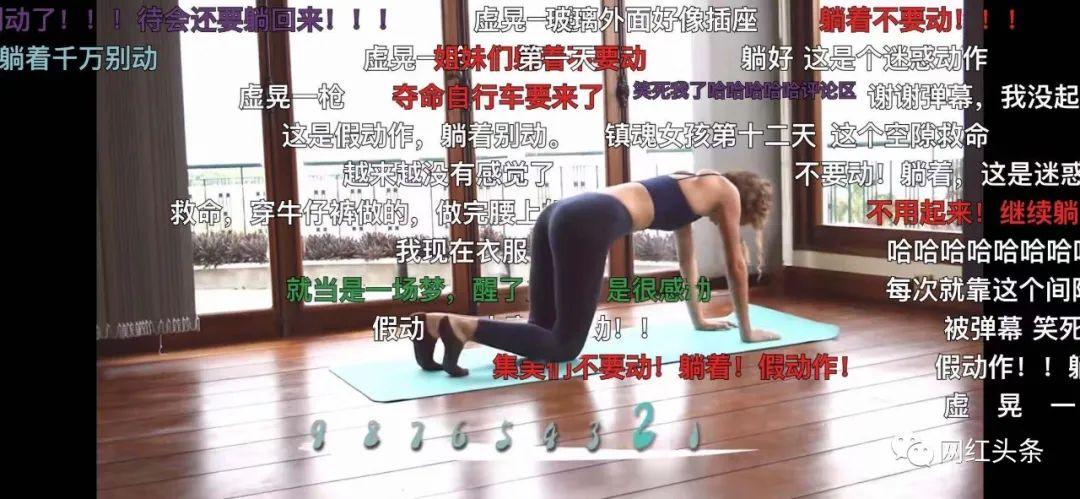 B站拥粉近800万,三年蝉联百大up主,周六野Zoey何以成为顶流健身博主?