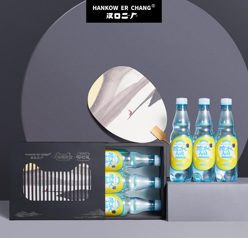 乐乐茶、汉口二厂、可口可乐……为何纷纷推出玻尿酸饮品?
