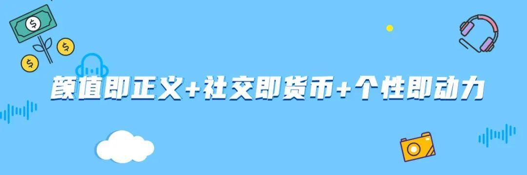完美日记、钟薛高:新消费品牌如何持续赚钱
