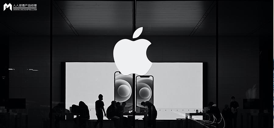 开学季即将来临,苹果的教育优惠为何让人如此上头?.营销推广