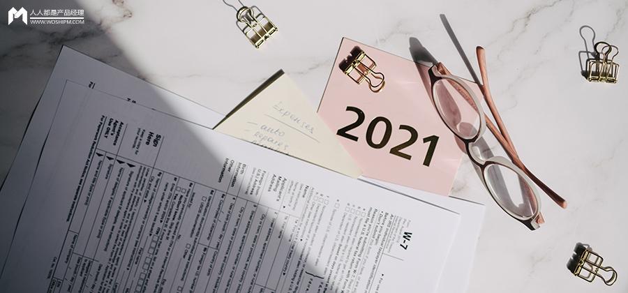 小红书营销低成本运作?【2021年最新指南】