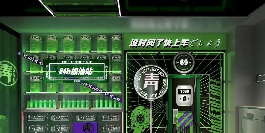 青一色火锅、钟薛高、完美日记,是如何实现突破式增长的?